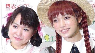 美山加恋、地方公演での楽しみは「20歳になったのでお酒」 美山加恋 検索動画 24