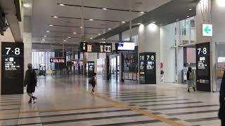 JR西日本 大阪駅