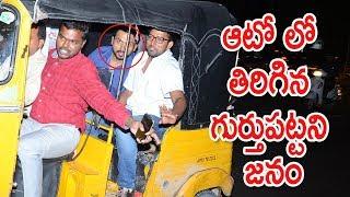 karthi Shocking entry on Auto   Chinna babu successmeet   yellow pixel