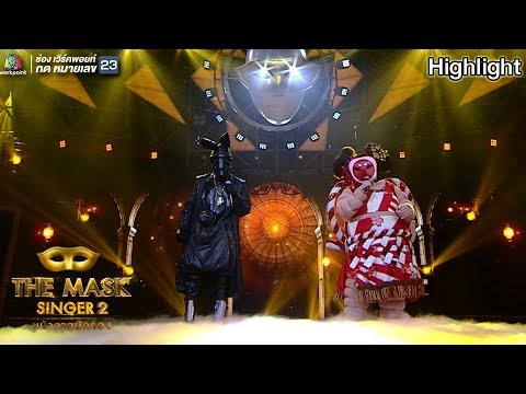 Beauty and the Beast - หน้ากากซูโม่ ft.หน้ากากจิงโจ้ | THE MASK SINGER 2