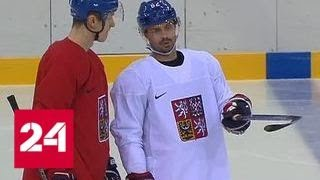 Хоккей. Россия и Чехия готовятся к сражению - Россия 24