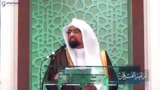 خطبة الجمعة للشيخ ناصر القطامي   بعنوان \