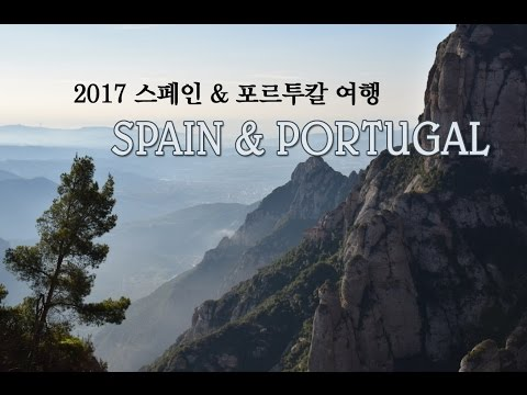iHanatour Presents 2017 Spain and Portugal