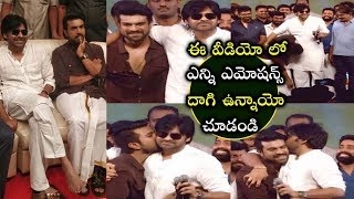 Heart Touching Rangasthalam Success Event Video |rangasthalam success meet |#ramcharan | #freeticket