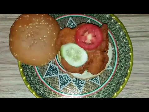 Kfc Zinger Burger Recipe Youtube