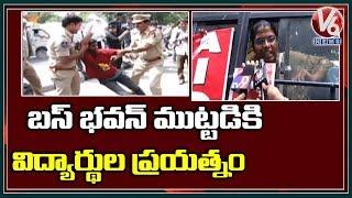 Student Unions Protest At TSRTC Bus Bhavan  Telugu News