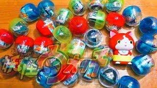 Repeat youtube video 【30個開封】妖怪メダル第3弾ガシャポン全16種揃うのか!?Yo-Kai Watch