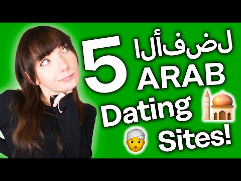 Site- uri gratuite de dating arabe doamna in varsta caut baiat tanar ineu
