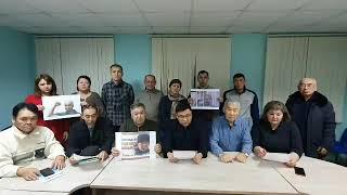 Назарбаев билігіне Атырау Демпартиясы қатаң талап қойды! 1 наурызда Митинг!