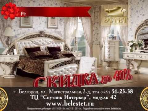 Мебельный салон Эстет