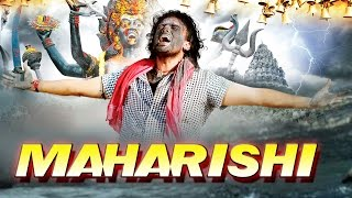 Maharshi (2016) South Dubbed Hindi Movies 2016 Full Movie | Vishwas