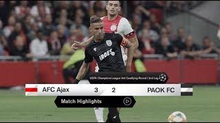 Τα στιγμιότυπα του AFC Ajax-ΠΑΟΚ - PAOK TV