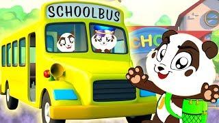 Panda Bo geht in die Schule und Haben Spaß - Cartoon-Animation für Kinder