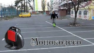 Одноколёсный самобалансирующийся скутер(, 2015-04-09T10:14:03.000Z)