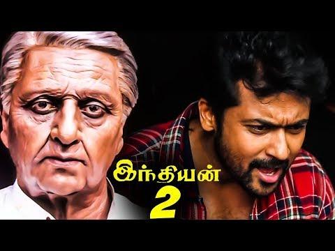CLARIFICATION: Surya Replaces Kamal Haasan? Indian 2 | Shankar | TK - 508
