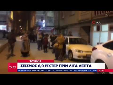 Newpost.gr-Οι πρώτες εικόνες από το σεισμό στην Τουρκία