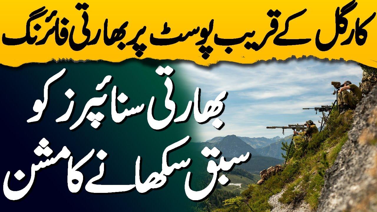 SNIPER | Ep83 | Bharti Snipers Ko Sabaq Sikhane Ka Naya Mission | Roxen Original