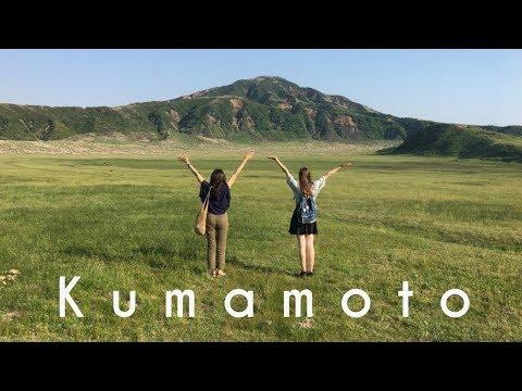 2-Tages Trip nach Kumamoto [Mein Austauschjahr in Japan]