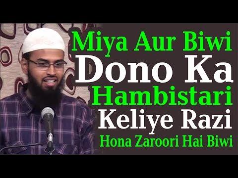 Miya Aur Biwi Dono Ka Hambistari Keliye Razi Hona Zaroori Hai Biwi - Wife Is Mamle Me Dhyan De