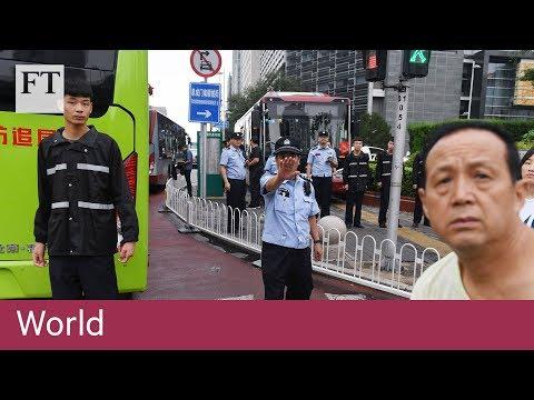 Beijing police shut down P2P lending demonstration