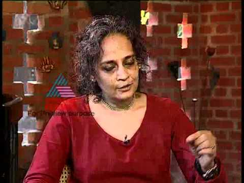 Arundhati Roy-Point Blank Part 1