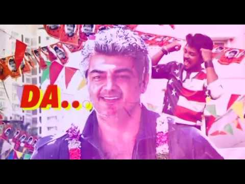 Thala Thalapathy song | Tamil Whatsapp...