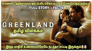 பூமியை அழிக்க வரும் பெரிய எரிக்கல் | Film roll | தமிழ் விளக்கம் | Best movie review in tamil
