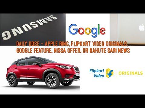 daily-dose---apple-ring,-flipkart-video-originals,-google-feature,-nissa-offer-or-bahute-news