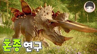 [EP.08] 더게임 혼종공룡 연구시작! 첫 확장팩 우박사의 비밀! [쥬라기월드 에볼루션]