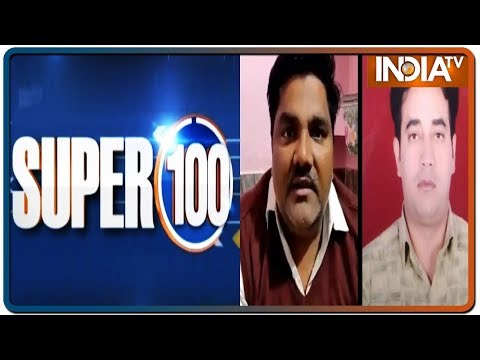 Super 100: Non-Stop Superfast | February 27, 2020 | IndiaTV News