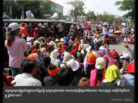 Workers Continued to Demonstrate in front of the Ministry of Labor and Block Some Roads