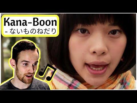 Japanese Rehabilitation! (Kana-Boon - ないものねだり REACTION!!!)