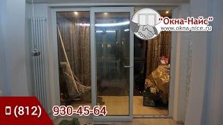 Раздвижные теплые пластиковые окна с фурнитурой Roto Patio.