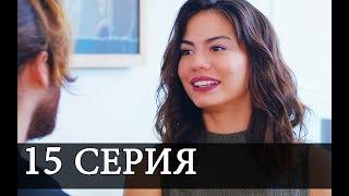 РАННЯЯ ПТАШКА 15 серия СЮЖЕТ 3 отрывок РУССКАЯ ОЗВУЧКА