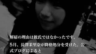 放課後プリンセス prologue-DVD 〜放プリが宇宙一好きだよ(笑)〜」会...