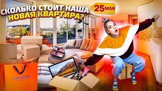 РУМ ТУР // НОВАЯ КВАРТИРА!!! room tour