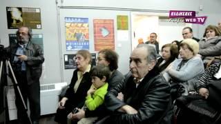 35 χρόνια ΤΕΧΝΗΣ Κιλκίς-Eidisis.gr webTV