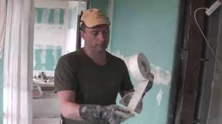 Шпаклюем стыки гипсокартона(, 2016-07-16T18:57:27.000Z)