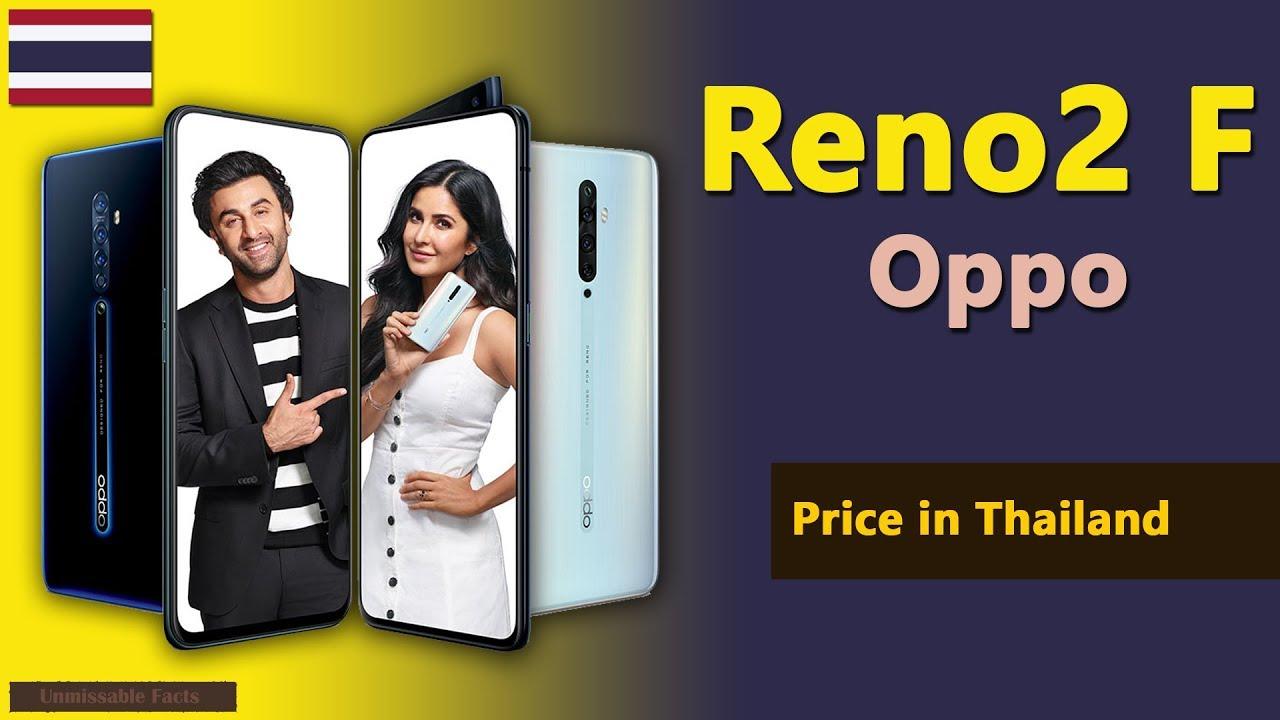 Oppo Reno 2F Price in Thailand   Oppo Reno2 F specifications