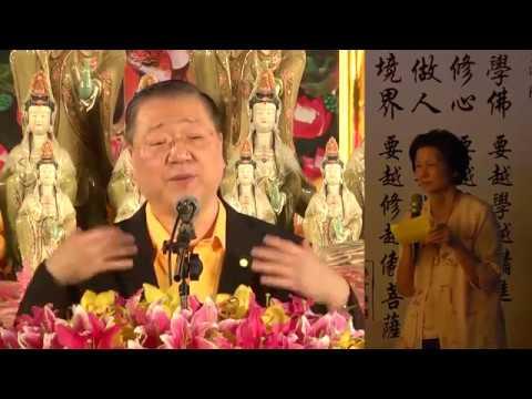 2016-10-01 台湾·台北 Taipei, Taiwan 卢台长Master JunHong Lu 世界佛友见面会【看图腾精选】
