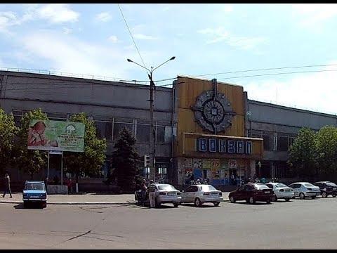 Николаевский ж/д вокзал. Грязь, вонь, нищета