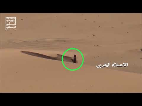 Saudi forces suffer heavy losses in failed border offensive