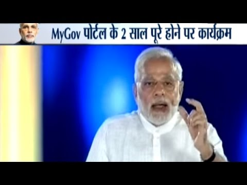 PM Narendra Modi Townhall Meeting in Delhi: Connect with Citizens