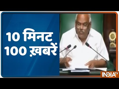 News 100 Nonstop | July 20, 2019