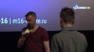 Вячеслав Малафеев отвечает на вопросы болельщиков
