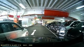 海港城海運大廈停車場  (入口)