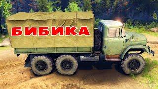 БИБИКА мультики.Мультики про грузовики Мультик грузовичок мультик развивающие мультики про грузовик