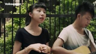 『城市唱遊 EP.31』好樂團 - 出口 樂人 x Volkswagen