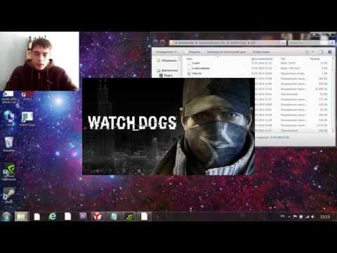 Как Скачать Watch Dogs?
