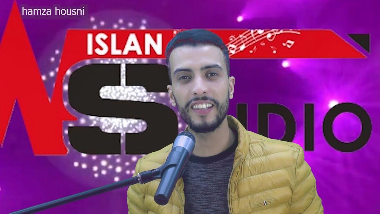 Download hamza housni (cover mohamed rouicha)